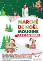 NOËL AU VILLAGE DE MOUGINS MOUGINS