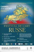 FESTIVAL DE L'ART RUSSE CANNES