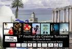 FESTIVAL DU CINÉMA TUNISIEN CANNES