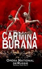 CARMINA BURANA  À ACROPOLIS LE 6 DÉCEMBRE 2017 NICE