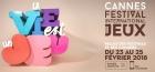 FESTIVAL INTERNATIONAL DES JEUX DE CANNES DU 23 AU 25 FÉVRIER 2018 CANNES